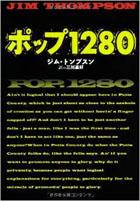 150411